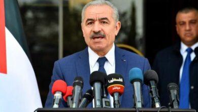 رئيس الحكومة الفلسطينية د. محمد اشتية