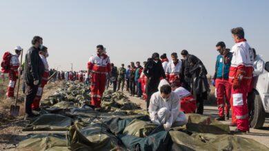 ضحايا الطائرة الأوكرانية المنكوبة في طهران