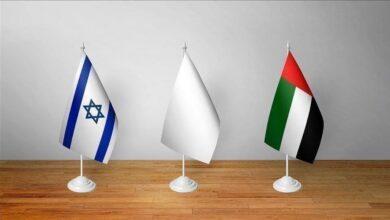 التطبيع الإمارتي الإسرائيلي
