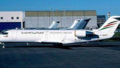 الخطوط الجوية الفلسطينية أرشيف