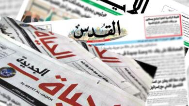 الصحف الفلسطينية المحلية