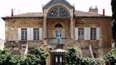 قصر المفتي الحسيني