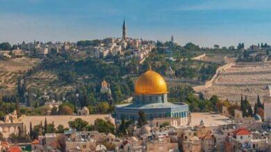 مدينة القدس وقبة الصخرة المشرفة
