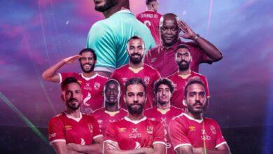 فريق الأهلي المصري