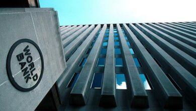 البنك الدولي والمنحة المالية