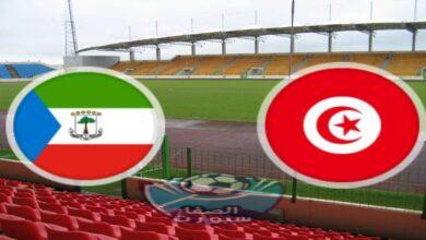 تونس وغينيا الاستوائية