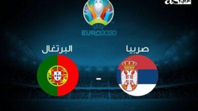 البرتغال وصرييا في تصفيات كأس العالم 2022