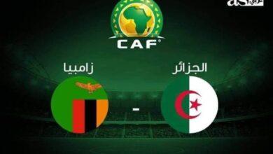 منتخب الجزائر وزامبيا