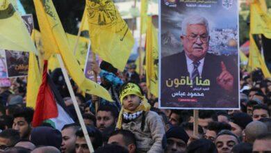 قائمة حركة فتح