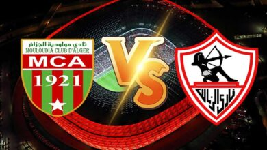موعد مباراة الزمالك ومولودية الجزائر في دوري أبطال أفريقيا