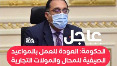 مصطفي مدبولي رئيس الوزراء المصري