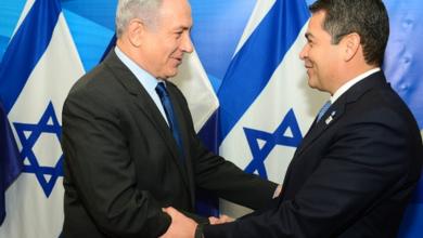 هندوراس وتقل السفارة إلى القدس
